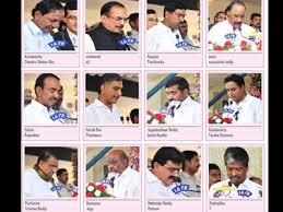 Latest Cabinet Ministers Telangana Cabinet Portfolios Home Everydayentropy Com