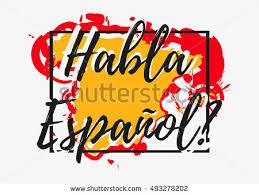 conceptual lettering paint splashes shape france stock vector