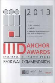 Institute Of Interior Design by Awards Design Consortium