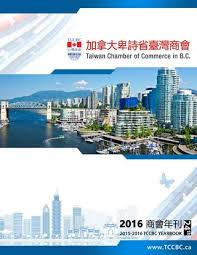 am駭agement bureau open space tccbc yearbook 2016 by chamber of commerce in bc issuu