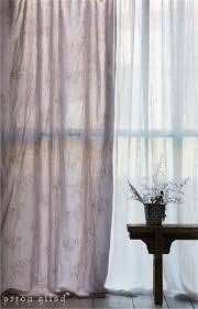 Smocked Drapes All Curtain Panels
