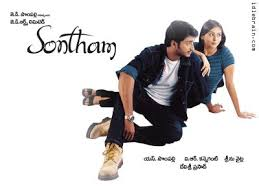 SONTHAM Telugu Movie
