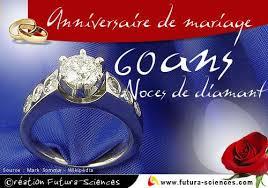 noces de diamant 60 ans carte virtuelle - 60 Ans De Mariage Noces De