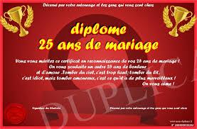 25 ans de mariage diplome 25 ans de mariage