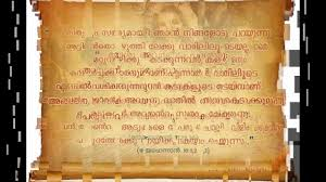 wedding quotes malayalam inspirational malayalam bible quotes hd