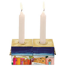 shabbat candles buy yair emanuel 2 in 1 hanukkah menorah and shabbat candles set