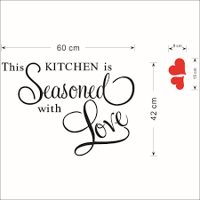 red heart large quote wall stickers kitchen decor home letter red heart large quote wall stickers kitchen decor home letter decoration removable vinyl wall decals art decorative wall quotes in wall stickers from home