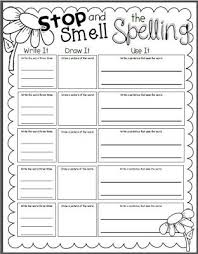 best ideas of spelling words worksheets with summary shishita