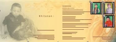 template undangan khitanan cdr format undangan khitanan ini perlu kita ketahui bersama dan dipahami