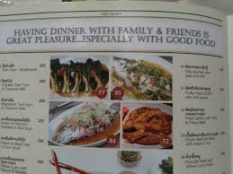 baan cuisine baan glom gig especially with menu picture of