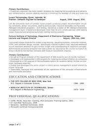 Resume Format For Electronics Engineering Student Sample Of Profile In Resume Sample Resume Format For College