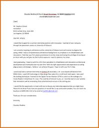 sample internship application letterreference letters words