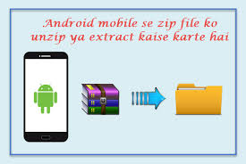how to unzip files on android android mobile me zip file ko open kaise kare