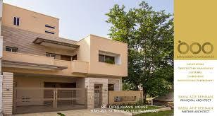 home design consultant awesome home design consultant contemporary decorating design