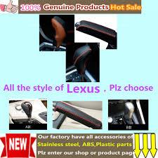 lexus ls diy gear lx reviews online shopping gear lx reviews on aliexpress