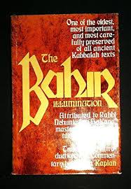 aryeh kaplan books 9780877283430 the bahir an ancient kabbalistic text attributed to