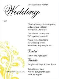 wedding invitations messages wedding invitations saying wordings for wedding invitation awesome