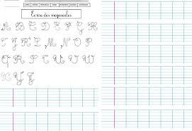 graphisme ecriture blog de monsieur mathieu gs cp ce1 ce2 cm1