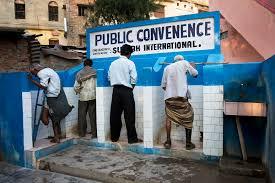 Hidden Camera Bathroom India File India Varanasi Public Toilet 2118 Jpg Wikimedia Commons