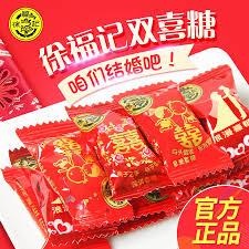 candy wholesale xu fu ji candy snacks 500g wedding candy wholesale bulk fruit