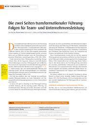 Individuelle K Hen Die Zwei Seiten Transformationaler Führung Für Gruppen Und