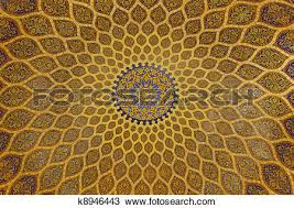 islamic ornament stock photo images 30 146 islamic ornament