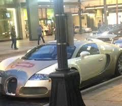 million dollar car get penile ornament the interrobang