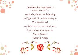 indian wedding reception invitation wedding invitation wording reception only ceremony