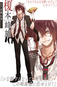 Anime Character Design Ideas Pin By Jb On Character Design Inspiration Pinterest Anime