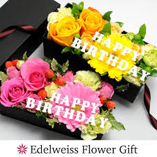 birthday flowers for flower pictures and names birthday flowers flower pictures and