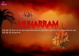 wallpaper hd english muharram ul haram 2017 wallpaper hd images desktop wallpapers