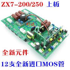 zx7 200 arc250 mma200 tig200 tig250 ws250 inverter dc arc welding