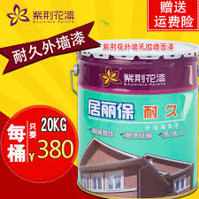 Is Exterior Paint Waterproof - china exterior texture coating china exterior texture coating