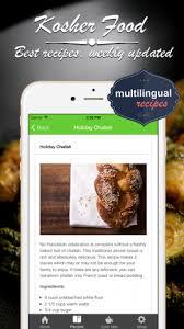 cuisine casher recettes de cuisine casher 1 0 télécharger l apk pour android aptoide