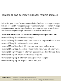 food and beverage controller cover letter good essay topics for