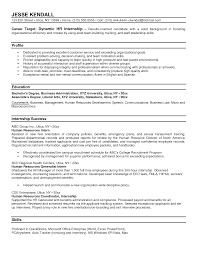 Hr Generalist Resume Samples by Intern Resume Examples Berathen Com