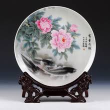 popular ornamental plates buy cheap ornamental plates lots from
