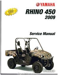 yamaha motorcycle manuals u2013 page 24 u2013 repair manuals online