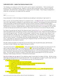 sample letter requesting donations from a company chainimage