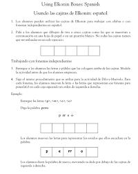 phonological awareness spanish elkonin boxes building rti