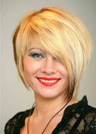 2017 latest short asymmetrical haircuts u2013 page 2 u2013 haircuts and