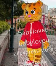 Daniel Tiger Halloween Costume Popular Daniel Tiger Mascot Buy Cheap Daniel Tiger Mascot Lots