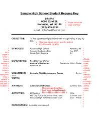 high student resume builder resume builder myfuture