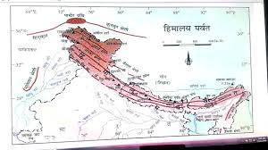 Himalayas On World Map by Gk Tricks With Map Himalaya Mountains Youtube