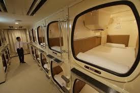 chambre d hote japon les capsule hotels yonder
