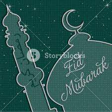silver mosque outline eid mubarak blessed eid card in vector