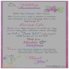wedding quotes for wedding cards wedding invitation luxury wedding invitation card quotes for