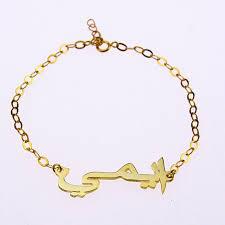 gold name bracelet gold arabic bracelet custom name bracelet personalized nameplate