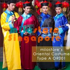 Halloween Costume Rent Rent Buy Chinese Eunuch Costume Oriental Costume Servant Costume