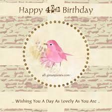 happy 60th birthday ecard 28 images 30 best images about